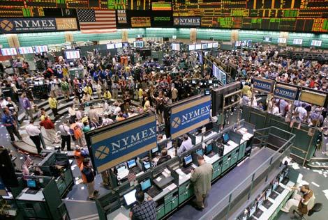 Брокер товарной биржи