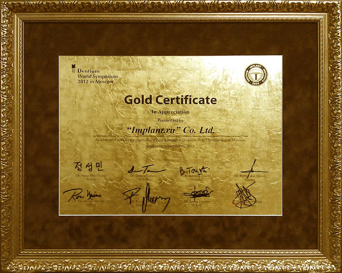 zolotoj_sertifikat_kartina